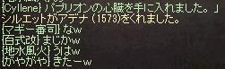 LinC0004_201503131959595bc.jpg