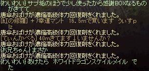 LinC0006_201501152007086c5.jpg