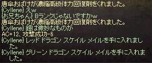 LinC0007_20150115200722a23.jpg