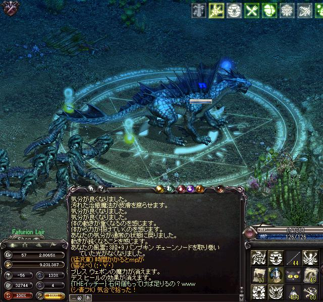 LinC0007_20150119201840e52.jpg