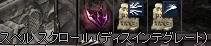 LinC0007_20150304200206fa6.jpg