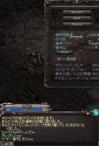 LinC0008_20150310194509b64.jpg