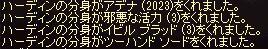 LinC0009_201502262005285c7.jpg