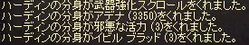 LinC0011_2015031019453674e.jpg