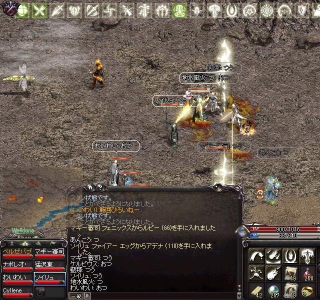 LinC0013_201501271050524ba.jpg