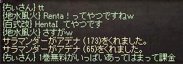 LinC0014_20150131194342999.jpg