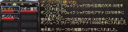 LinC0014_20150313202036683.jpg