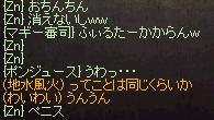 LinC0015_201503132018068b3.jpg