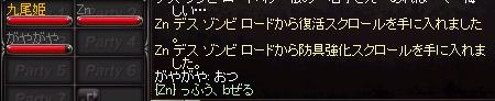 LinC0029_20150219200122478.jpg