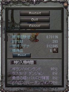 LinC0031.jpg