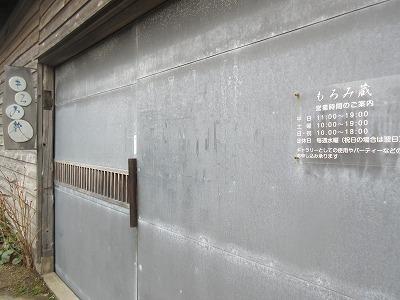 150328-a7.jpg