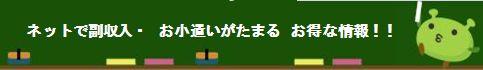 20150218232748f98.jpg