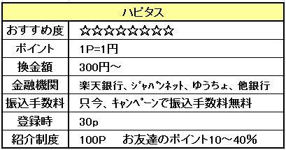20150429073643acf.jpg