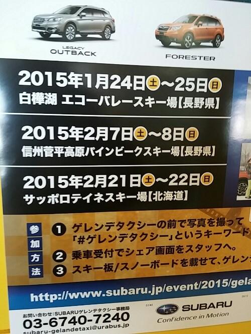 20150220110553205.jpg