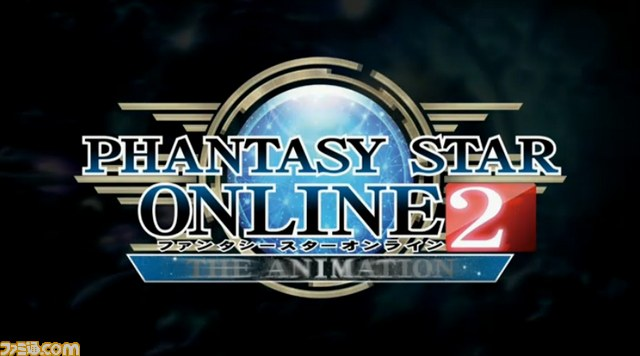 【PSO2】『ファンタシースターオンライン2』TVアニメ化が決定!