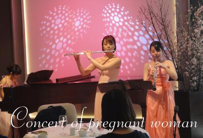 concert_2.jpg