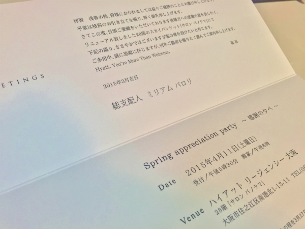 2015-02IMG_7104.jpg