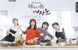 優しくない女たち 韓国TVドラマOST (KBS)(韓国盤)