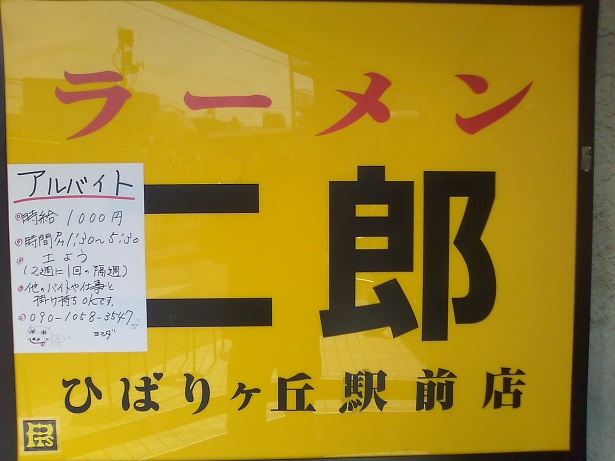2015032801.jpg