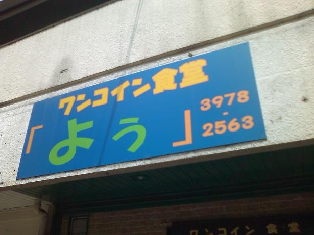 20150515a.jpg