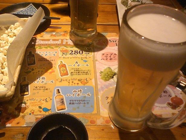 20153241.jpg