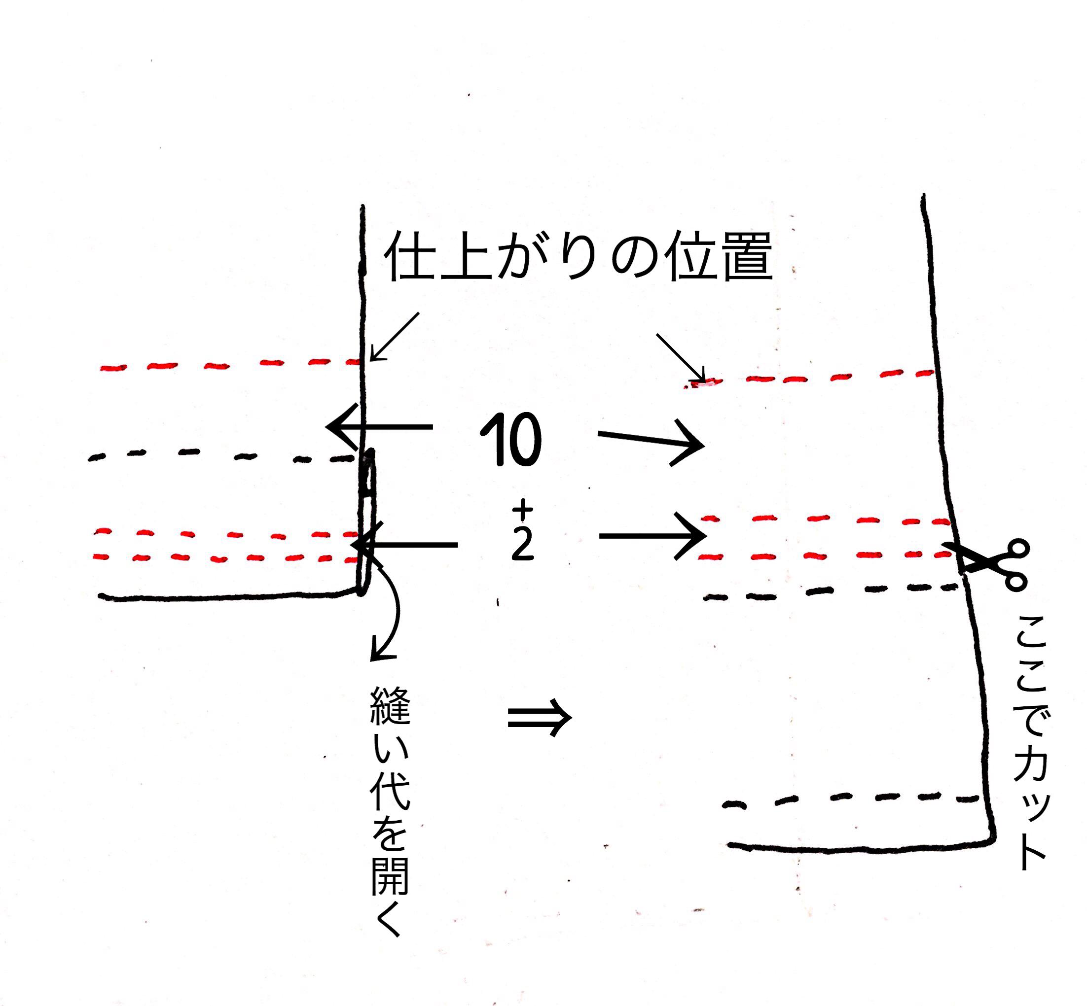 IMG_2683.jpg