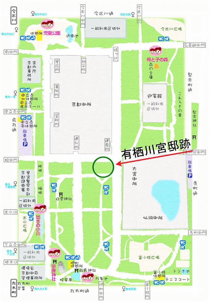 arisugawa_map_137.jpg