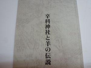 P1010545-3.jpg