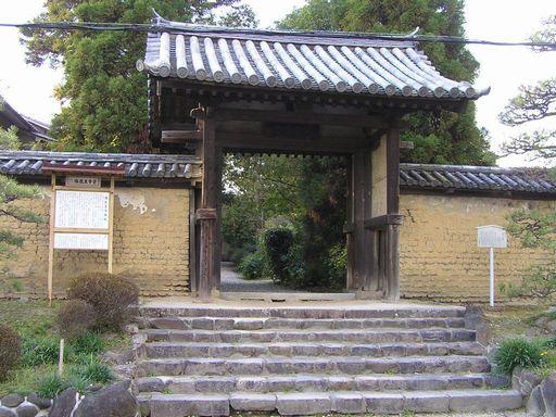 kairyuougi-1.jpg