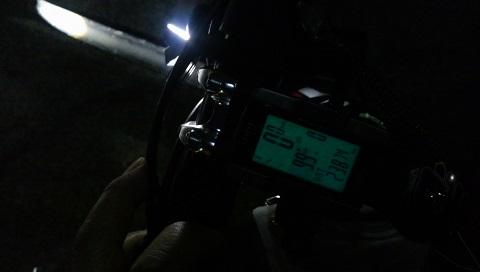 DCIM0359-150314.jpg