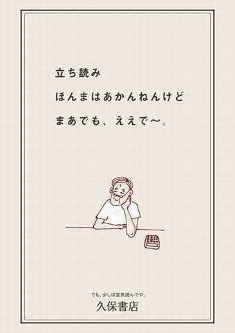 Aaa7985_n.jpg