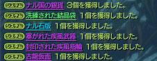 201505070346326f6.jpg