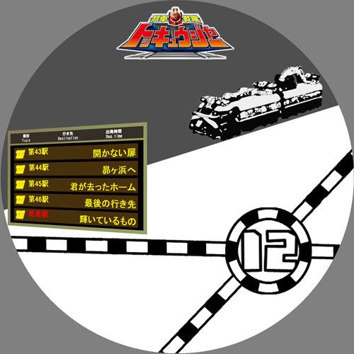 ポンちん家 DVDラベル ...