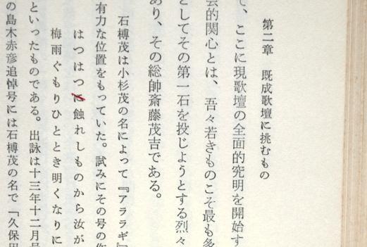 osamu-goto-02.jpg