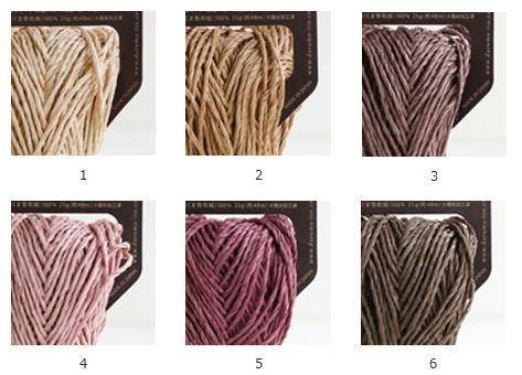 498ダルマ笹和紙カラー1