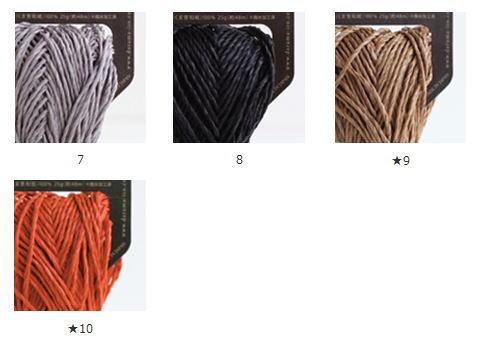 498ダルマ笹和紙カラー2