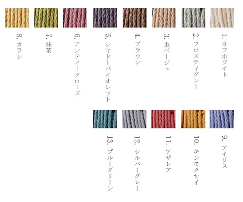 573ピエロオーガニックコットン綿の心絵カラー
