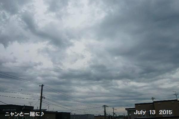 雲071315