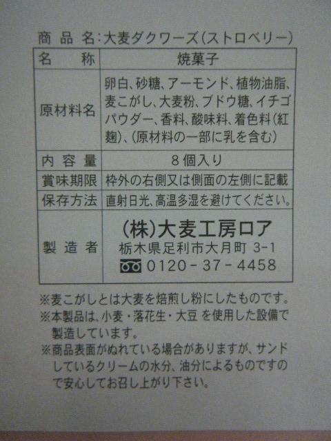 DSCF5046.jpg