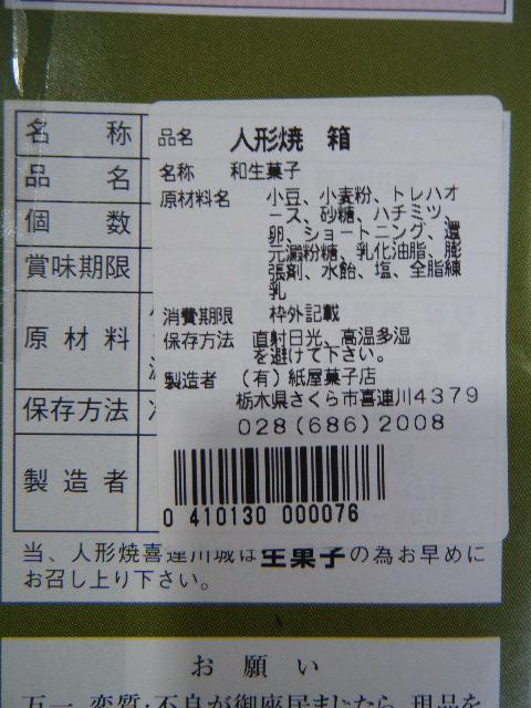 DSCF5107_20150713231755ef9.jpg