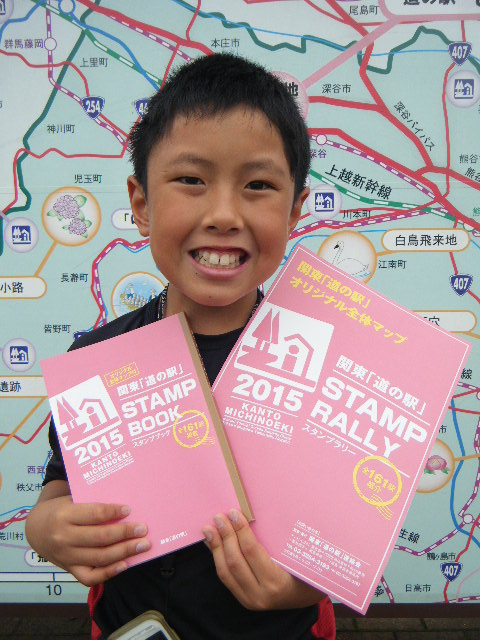kanto_stamp2015.jpg