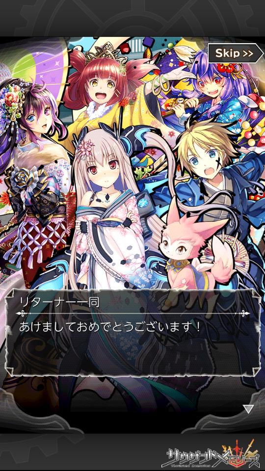 Screenshot_2015-01-01-02-09-34.png