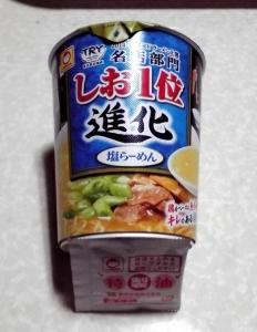 2014-15 TRY ラーメン大賞 名店部門 しお1位 進化 塩らーめん