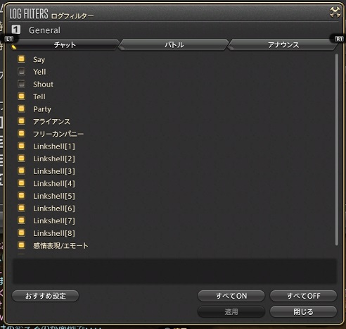 ffxiv_20150125_165214.jpg