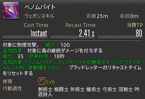 ffxiv_20150130_003018.jpg