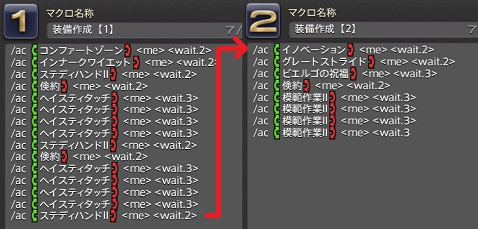 ffxiv_20150211_202947.jpg