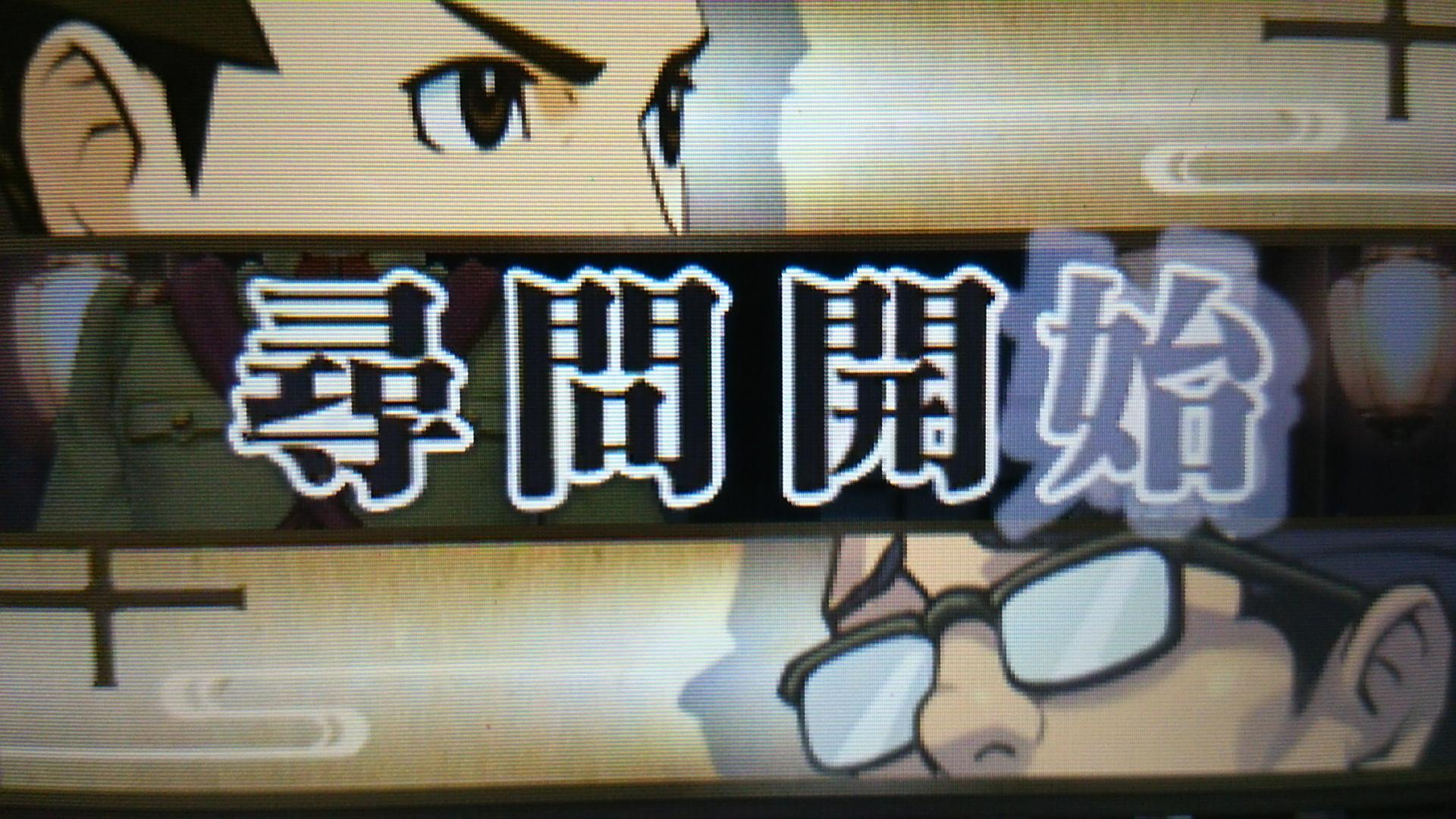 daigyakuten1_028.jpg