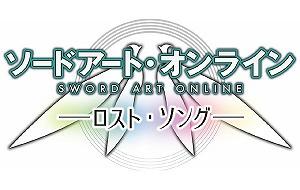 ソードアート・オンライン -ロスト・ソング-