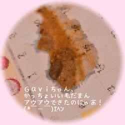 150325_7970.jpg