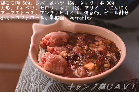 150414_8999.jpg